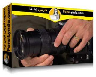 لیندا _ آموزش دوربین نیکون DSLR (با زیرنویس فارسی AI)