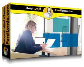 لیندا _ آموزش مبانی مدیریت برنامه (با زیرنویس فارسی AI)