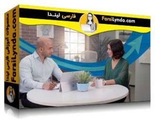لیندا _ آموزش مربیگری و توسعه کارکنان (با زیرنویس)