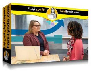 لیندا _ آموزش مدیریت تغییر برای پروژه ها (با زیرنویس فارسی AI)
