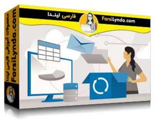 لیندا _ آموزش مقدمه ای بر مایکروسافت 365 برای طرفداران فناوری اطلاعات (با زیرنویس)