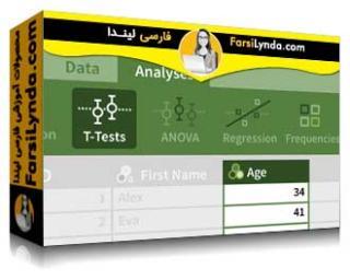 لیندا _ آموزش شروع کار با jamovi (با زیرنویس فارسی AI)