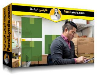 لیندا _ آموزش مبانی خرید (با زیرنویس)