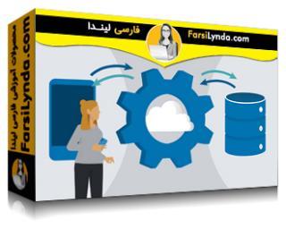 لیندا _ آموزش توسعه اندروید : RetroFit (با زیرنویس)