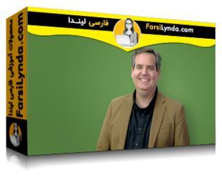 لیندا _ آموزش مدیریت زنجیره تامین و کارهای عملیاتی (با زیرنویس فارسی AI)