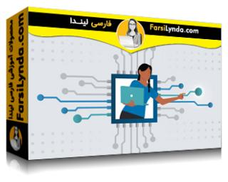 لیندا _ آموزش کسب گواهی (CompTIA A+ (220-1001 بخش 2: Microprocessing و RAM (با زیرنویس فارسی AI)