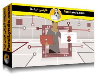 لیندا _ آموزش کسب گواهی (CompTIA A+ (220-1001 بخش 3: سخت افزار اصلی (با زیرنویس فارسی AI)