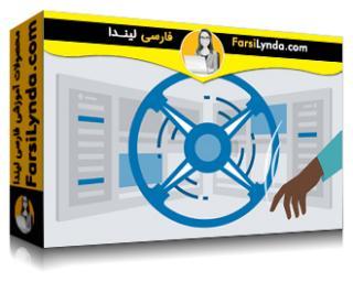 لیندا _ آموزش نصب و راه اندازی وردپرس لوکال توسط FlyWheel (با زیرنویس فارسی AI)