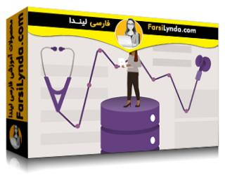 لیندا _ آموزش جامع SAS : تجزیه و تحلیل توصیفی برای تحقیقات بهداشتی (با زیرنویس)