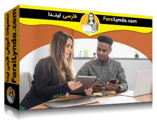 لیندا _ آموزش مبانی روابط عمومی (با زیرنویس)