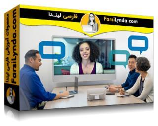 لیندا _ آموزش ارتباط چند ملیتی در محل کار (با زیرنویس فارسی AI)