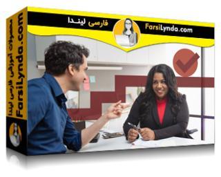 لیندا _ آموزش خدمات مشتری : ایجاد انگیزه برای تیم شما (با زیرنویس فارسی AI)