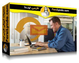 لیندا _ آموزش پیگیری پس از جلسه فروش (با زیرنویس فارسی AI)