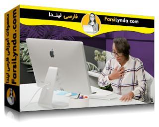 لیندا _ آموزش مدیریت اضطراب در محل کار (با زیرنویس فارسی AI)