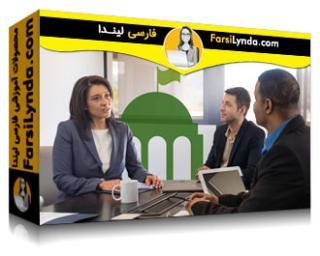 لیندا _ آموزش فروش به صنایع : دولت (با زیرنویس)