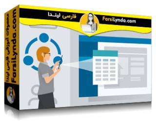 لیندا _ آموزش PlanGrid : مدیریت پرداخت های ساختمانی (با زیرنویس)