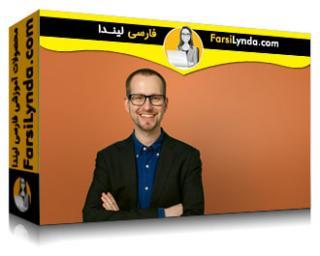 لیندا _ آموزش بازاریابی محتوای یکپارچه (با زیرنویس فارسی AI)