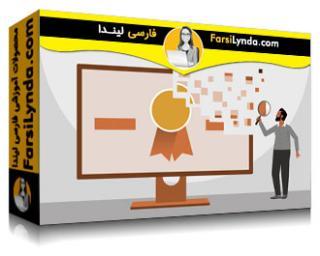 لیندا _ آموزش کسب گواهی (CompTIA A+ (220-1001 بخش 5: فن آوری های نمایش (با زیرنویس فارسی AI)