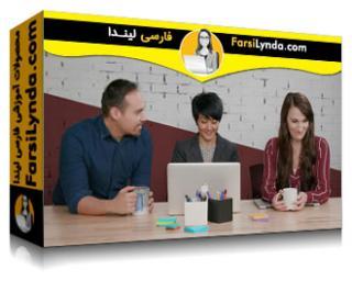 لیندا _ آموزش مدارا در محل کار (با زیرنویس فارسی AI)