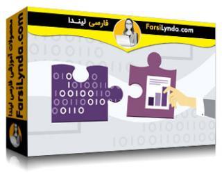 لیندا _ آموزش مبانی معماری سازمانی (با زیرنویس فارسی AI)