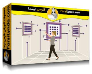 لیندا _ آموزش کسب گواهی (CompTIA A+ (220-1001 بخش 6: شبکه سازی فیزیکی (با زیرنویس فارسی AI)