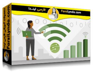 لیندا _ آموزش مقدمه ای بر 5G (با زیرنویس فارسی AI)