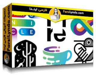 لیندا _ آموزش گزارش روند لوگوی 2020-2019 (با زیرنویس فارسی AI)