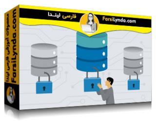 لیندا _ آموزش OWASP Top 10: بخش 3 قرار گرفتن در معرض اطلاعات حساس. بخش 4 نهادهای خارجی (XXE) (با زیرنویس فارسی AI)
