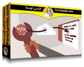 لیندا _ آموزش ابزارهای ویژوال استودیو برای توسعه دهندگان آزور (با زیرنویس فارسی AI)