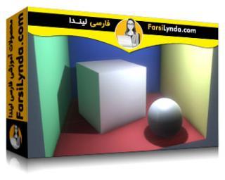 لیندا _ آموزش کسب گواهی یونیتی : مواد و نورپردازی (با زیرنویس)