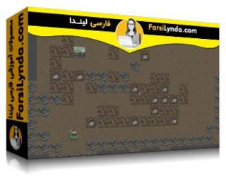 لیندا _ آموزش کسب گواهی یونیتی : رابط کاربری و بازیهای 2 بعدی (با زیرنویس)