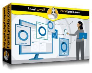 لیندا _ آموزش توسعه در AWS Pinpoint برای تجزیه و تحلیل و تعامل کاربر (با زیرنویس فارسی AI)