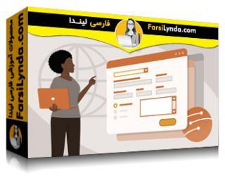 لیندا _ آموزش وب فرم های ASP.NET -بخش 1 (با زیرنویس فارسی AI)