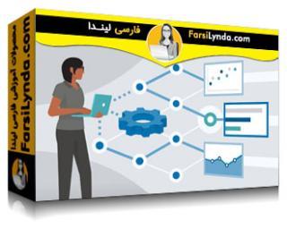 لیندا _ آموزش کاربردی یادگیری ماشین : مبانی (با زیرنویس)