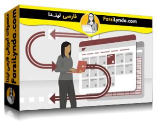 لیندا _ آموزش امور مالی S/۴: راهاندازی کمپ دفتر روزنامه عمومی در Fiori (با زیرنویس فارسی AI)