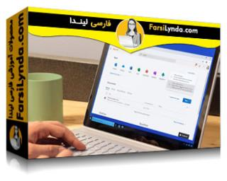لیندا _ آموزش آفیس 365 (با زیرنویس فارسی AI)