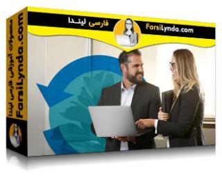 لیندا _ آموزش تبدیل شدن به یک مدیر محصول (با زیرنویس فارسی AI)