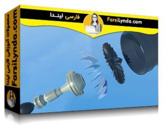 لیندا _ آموزش یونیتی : مفاهیم اساسی AR Visualization (بخش 1) (با زیرنویس)