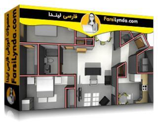 لیندا _ آموزش جامع رویت 2020 برای معماری - امپریال (با زیرنویس)