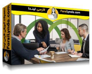 لیندا _ آموزش مبانی ایجاد رهبری (با زیرنویس فارسی AI)