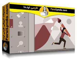 لیندا _ آموزش نکات صرفه جویی در زمان در کار با فتوشاپ (با زیرنویس فارسی AI)