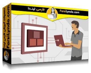 لیندا _ آموزش کسب گواهی (CompTIA A+ (220-1001 and 220-1002 : مفاهیم اولیه (با زیرنویس)