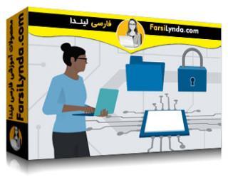 لیندا _ آموزش کسب گواهی (CompTIA A+ (220-1002 بخش 8: امنیت و سازمان (با زیرنویس فارسی AI)
