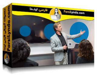 لیندا _ آموزش رهبری فکری سازمانی (با زیرنویس)
