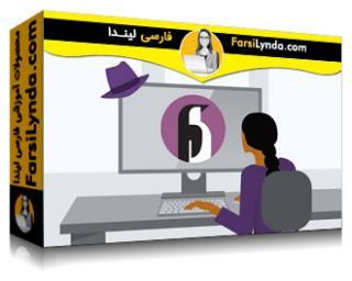 لیندا _ آموزش فدورا لینوکس (با زیرنویس)