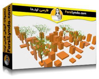 لیندا _ آموزش معماری رویت: مدلسازی پیشرفته (با زیرنویس فارسی AI)