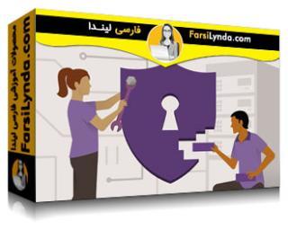 لیندا _ آموزش برنامه ریزی برای پاسخ به حملات سایبری (با زیرنویس)