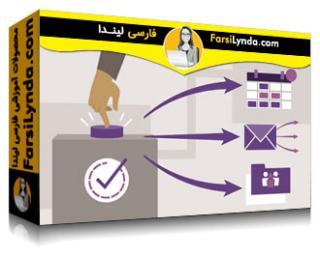 لیندا _ آموزش مایکروسافت Flow: جریان دکمه (با زیرنویس فارسی AI)