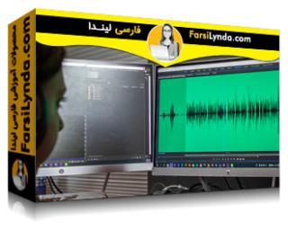 لیندا _ آموزشهای پریمیر پرو: گردش کار صوتی و اساس کار Sound Panel (با زیرنویس فارسی AI)