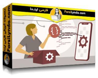 لیندا _ آموزش برنامه نویسی برای غیر برنامه نویسان: iOS 12 و سوئیفت 5 (با زیرنویس)
